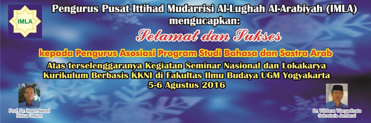 Seminar Kurikulum berbasis KKNI diselenggarakan oleh Asosiasi Prodi Bahasa dan Sastra Arab