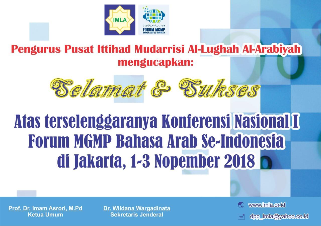Selamat dan Sukses atas penyelenggaran Muktamar MGMP Bahasa Arab Nasional