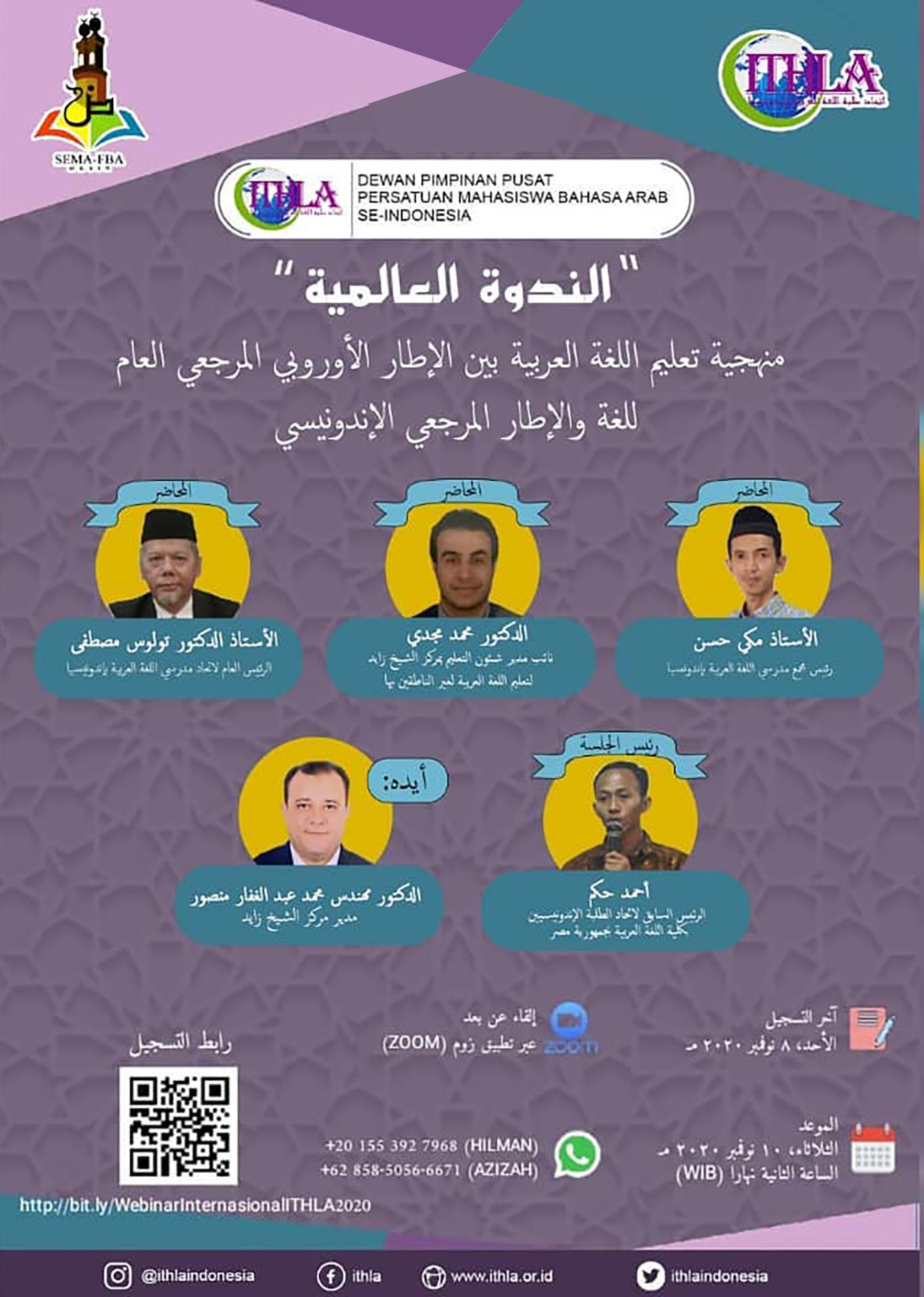 Webinar Internasional Metodologi Pembelajaran Bahasa Arab