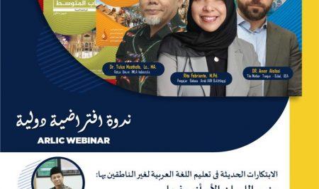 Inovasi Baru Pembelajaran Bahasa Arab Di Indonesia Dengan Silsilah Al Lisan