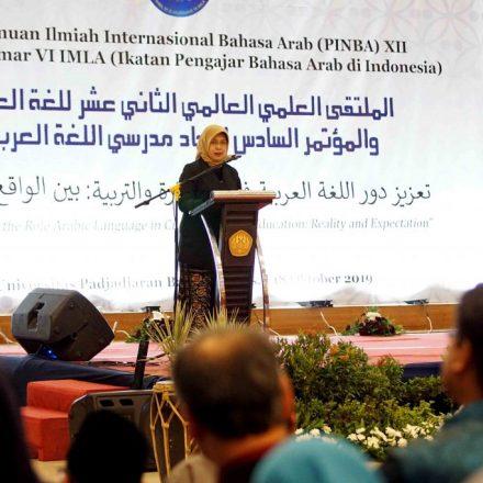 """Pertemuan Ilmiah Internasional Bahasa Arab ke-XII"""" dan Muktamar VI Ikatan Pengajar Bahasa Arab di Indonesia (IMLA)"""